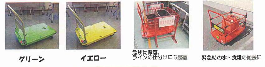 ナンシン DSK-301B2(折畳ハンドル)(青・赤・緑・黄